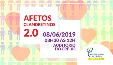 """GTPSIG realiza segunda edição do evento """"Afetos Clandestinos"""""""