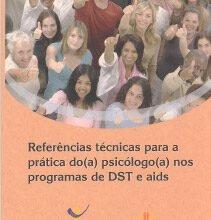 2008 DST E AIDS