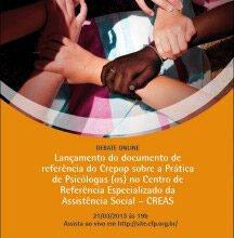 2013 Centro de Referência Especializado da Assistência Social CREAS