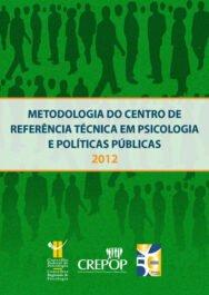 Metodologia do centro de referência técnica em psicologia e políticas públicas - Imagem